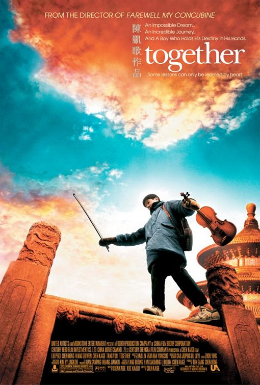 He ni zai yi qi Together Movie - Foreign Film Recommendation - Chinese Movie Recommendation
