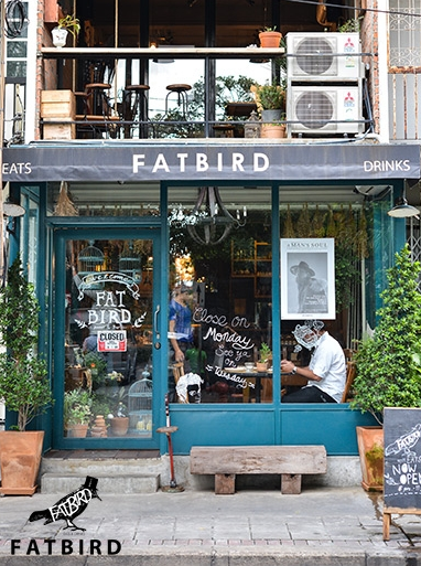 10 Inspiring Storefronts and Cafes from around the World // Fatbird Cafe in Bangkok