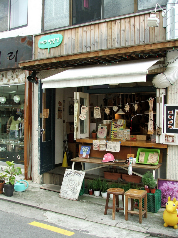 10 Inspiring Storefronts and Cafes from around the World // Seoul South Korea Coffee Shop