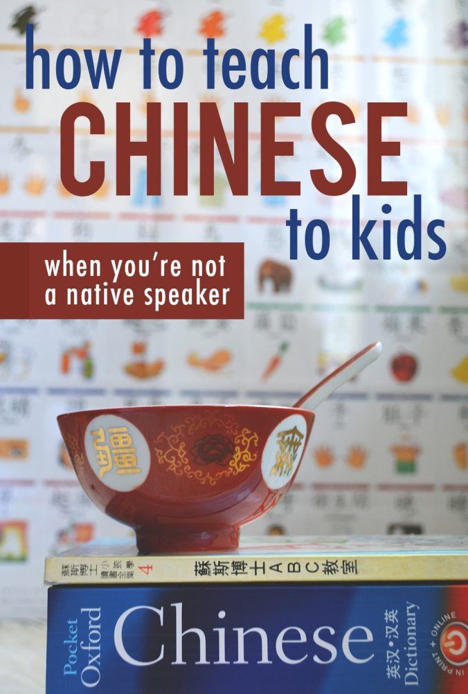 How to Teach Chinese to Kids (When It's Not Your Native Language) | A List of Easy Mandarin Chinese Learning Resources