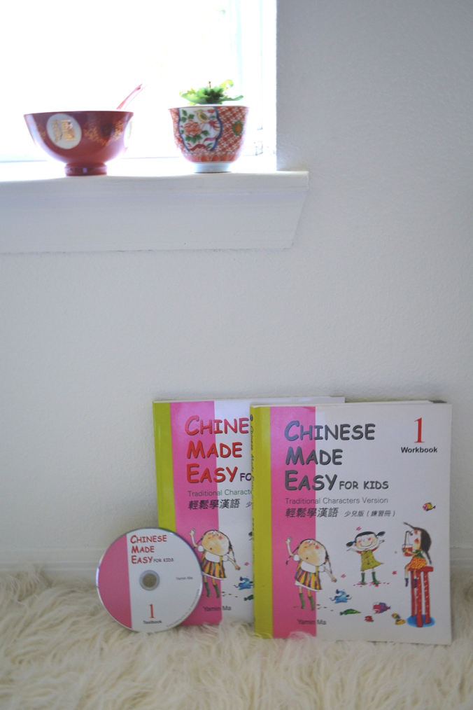 WEB_Chinese_Made_Easy