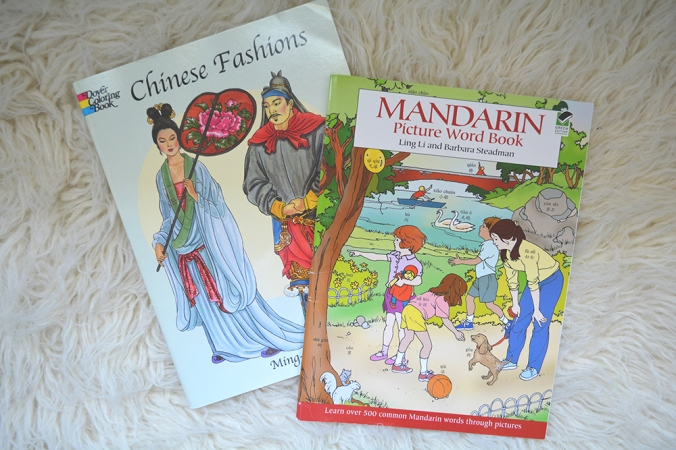 WEB_Dover_Books_Chinese