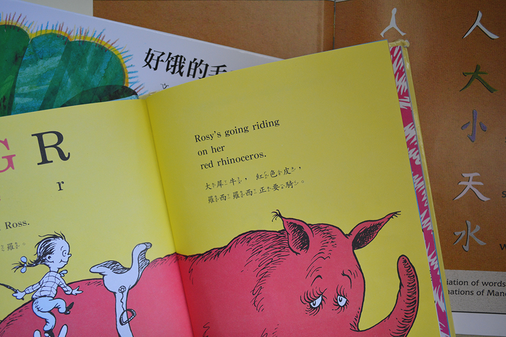 How To Teach Chinese Kids When Its Not Your Native Language The Oaxacaborn Blog