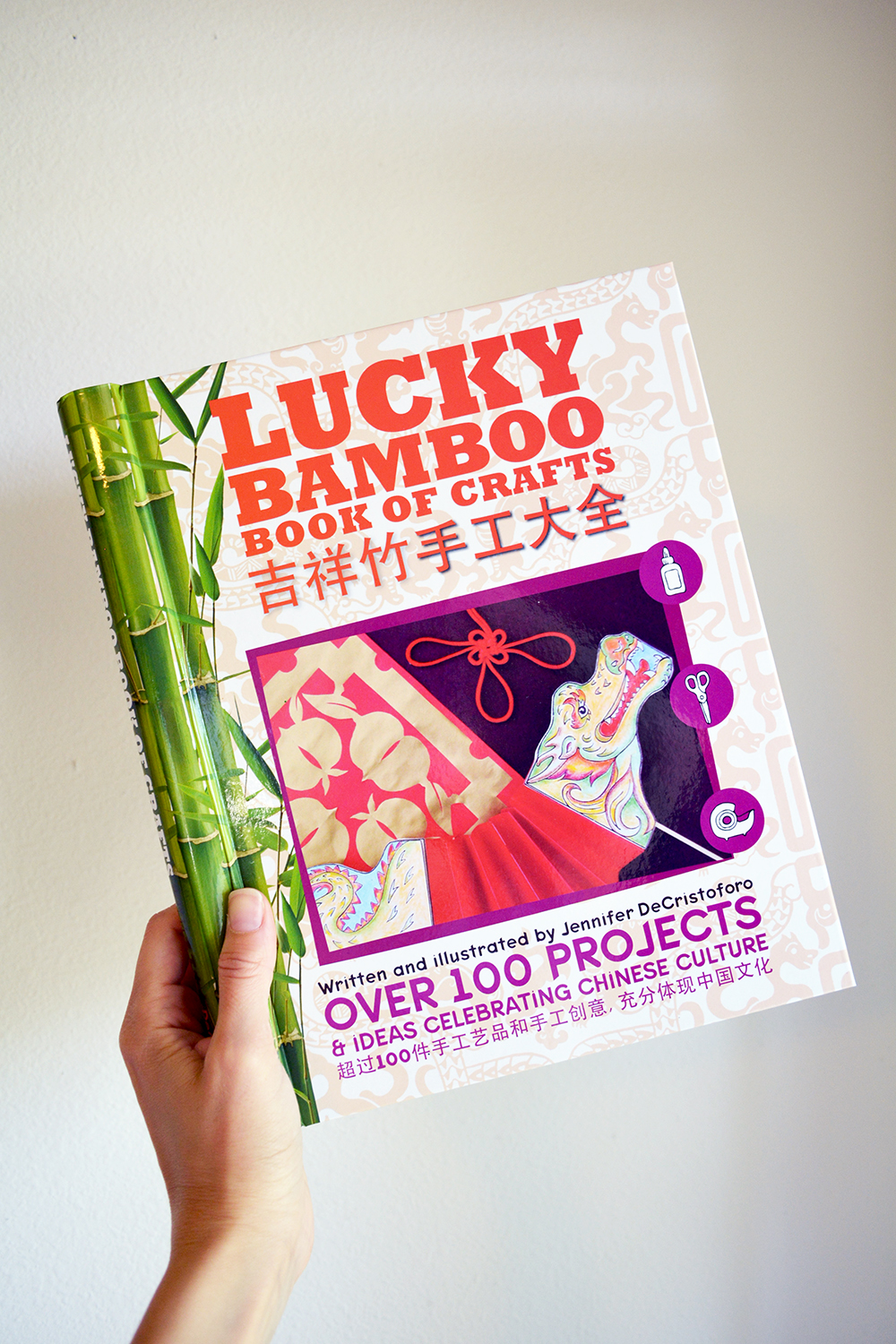 #OAXACABORNREADS // The Lucky Bamboo Book of Crafts: Over 100 Projects and Ideas Celebrating Chinese Culture