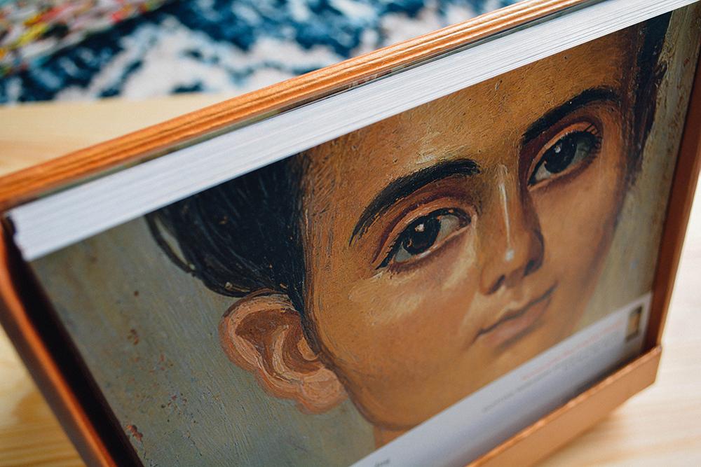 Teach Art Appreciation with a 365-Day Calendar